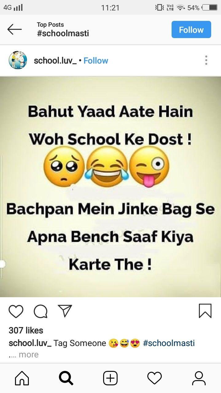 Life Quotes School Memories Friends Funny