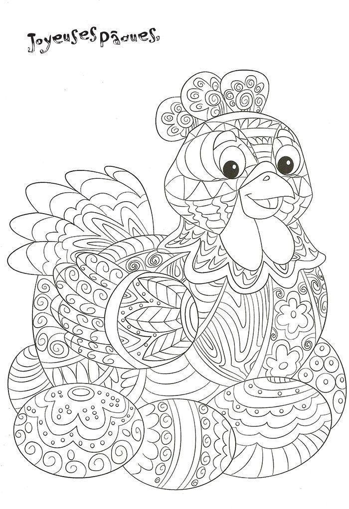 Poule De Paques A Decorer Decotablepaques Decorationpaques Diypaques Gateaudepaques Ideespourpaqu Ostern Zeichnen Ausmalbilder Ostern Malvorlagen Ostern