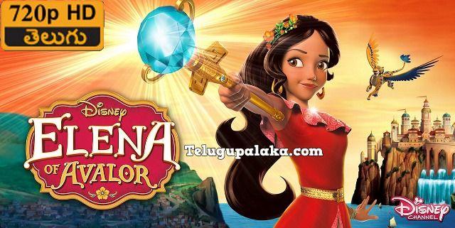 Elena And The Secret Of Avalor 2016 720p Bdrip Multi Audio Telugu Dubbed Movie Movies Sara Ramirez Disney Elena