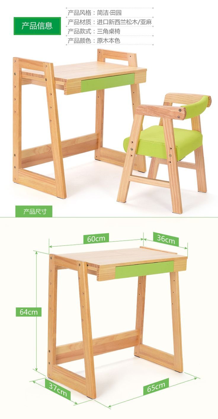 Crianças mesa e cadeira conjunto de mesas e cadeiras e mesa para as crianças UMA combinação simples.