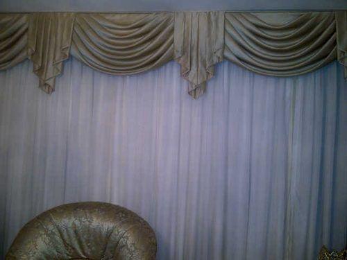 Elegantes cortinas para sala con cenefa dorada mlv o for Cenefas para cortinas