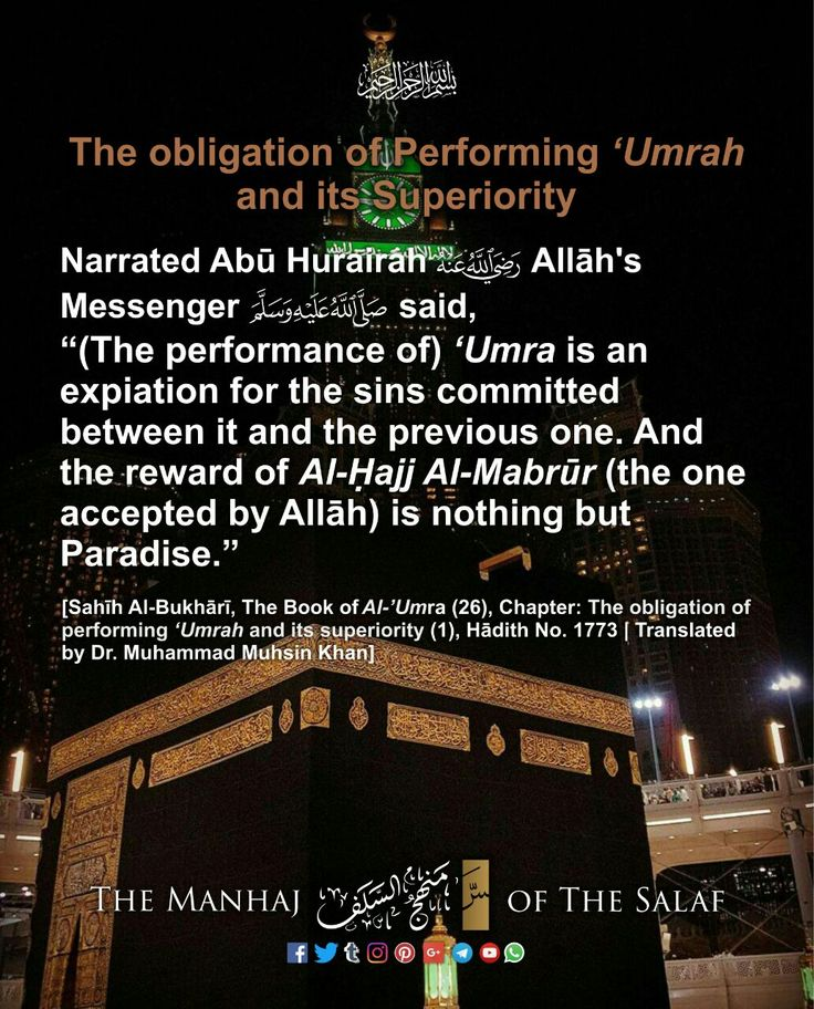 #Umrah #Hajj  So how can we not be eager and do something about doing them?   May Allah allow us all to do them.