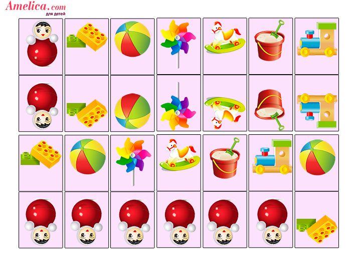 игры для мальчиков 5-6 лет развивающие