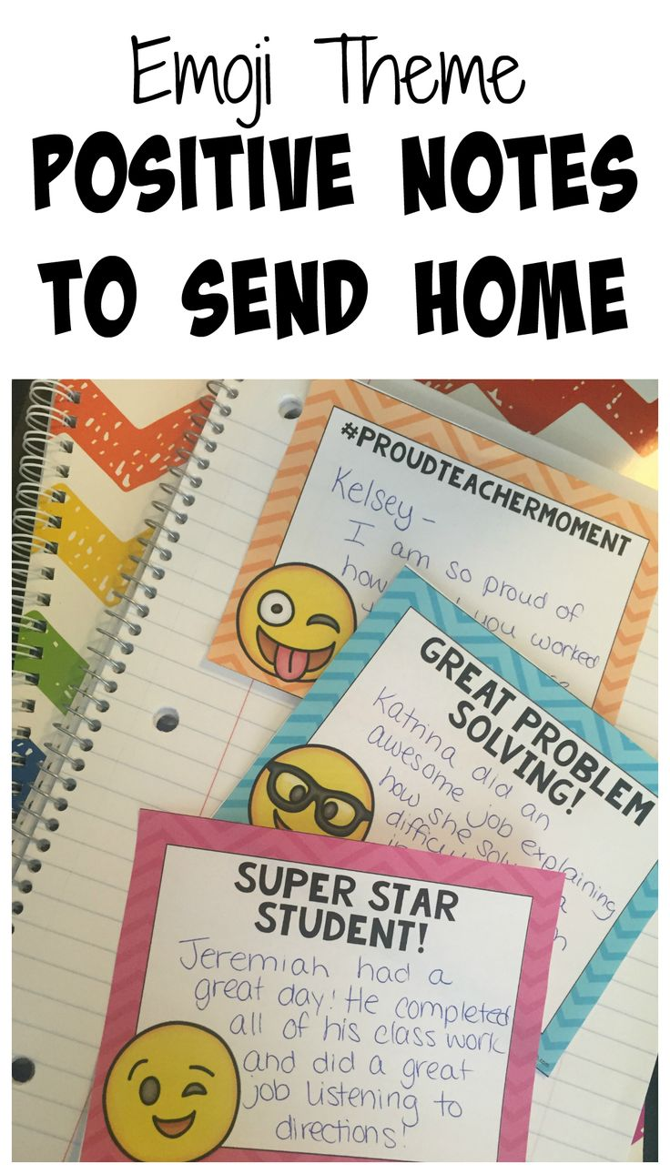 Emoji Positive Notes to Send Home for Positive Parent Communication