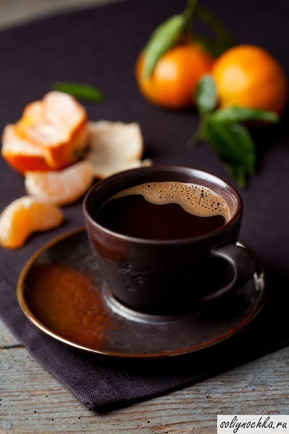 Чёрный кофе и мандарины
