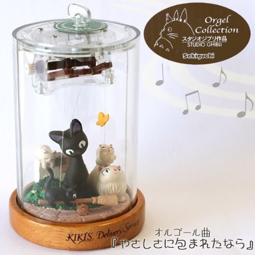 Amazon.com: Studio Ghibli Music Box (Kiki's Delivery Service): Toys & Games