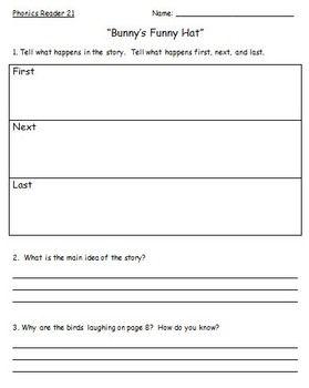 Saxon phonics homework help help