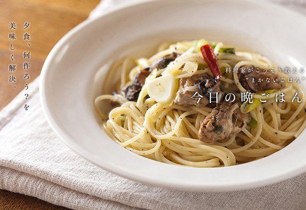 【長ねぎと牡蠣の燻製のパスタ】缶詰の牡蠣の燻製を使った、お手軽なのに美味しいレシピ。牡蠣を少し残して、翌日の副菜にアレンジしてもOK。