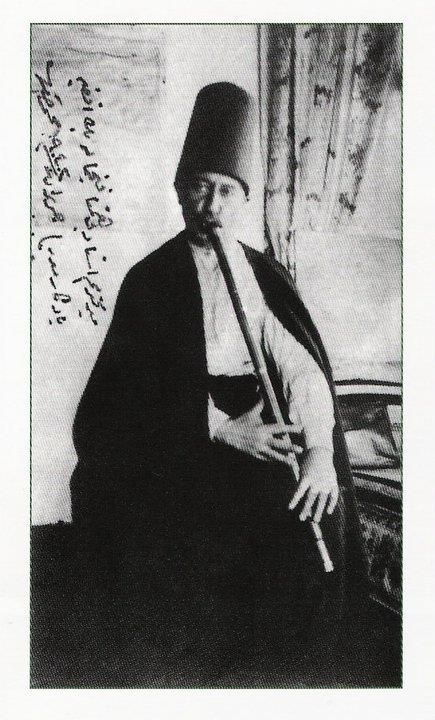 "Hattat, Neyzen Emin Dede (Yazici) 1883-1945 Ottoman Period master calligrapher, sufi music composer &""ney performer"""
