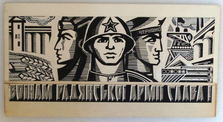 Original Ukrainian USSR Social Realism Soviet Propagandal Painting Figures 1994 #Impressionism