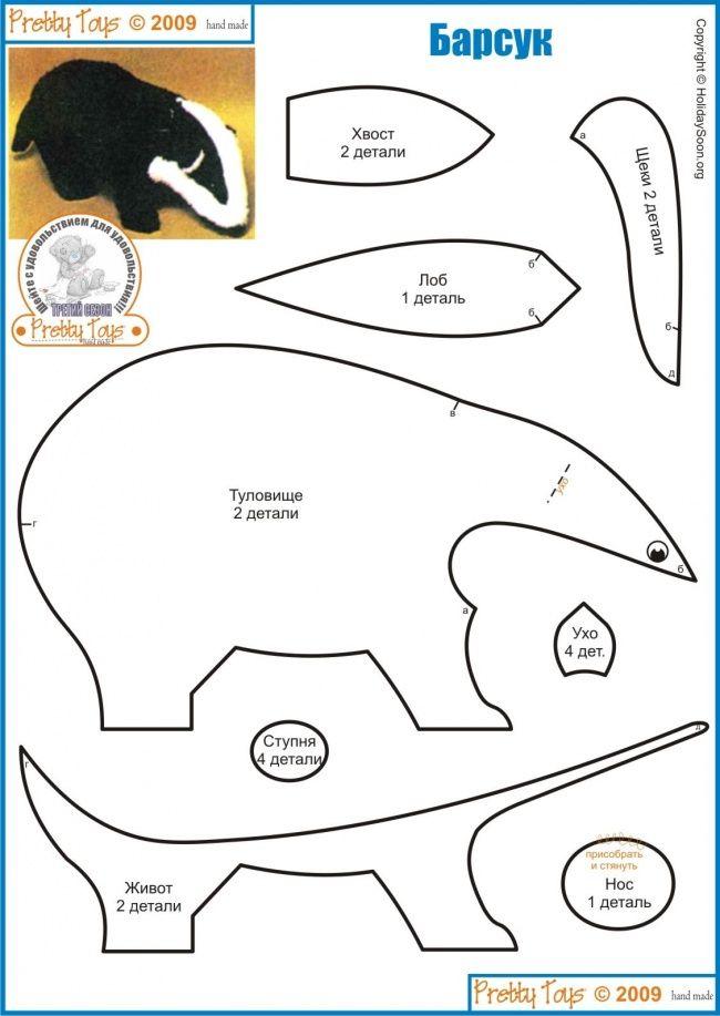 stuffed animal pattern: badger
