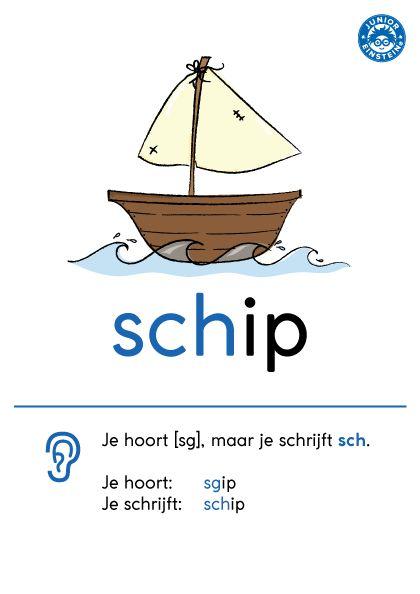 www.taal-oefenen.nl ondersteunende-materialen spelling woordkaarten klankwoorden
