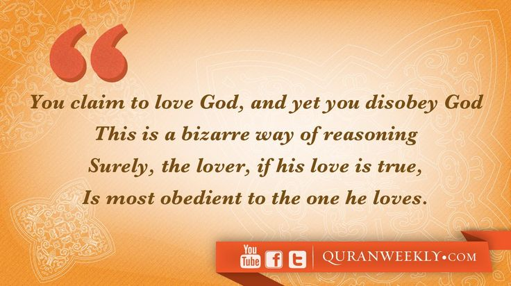 You claim to love God and yet...