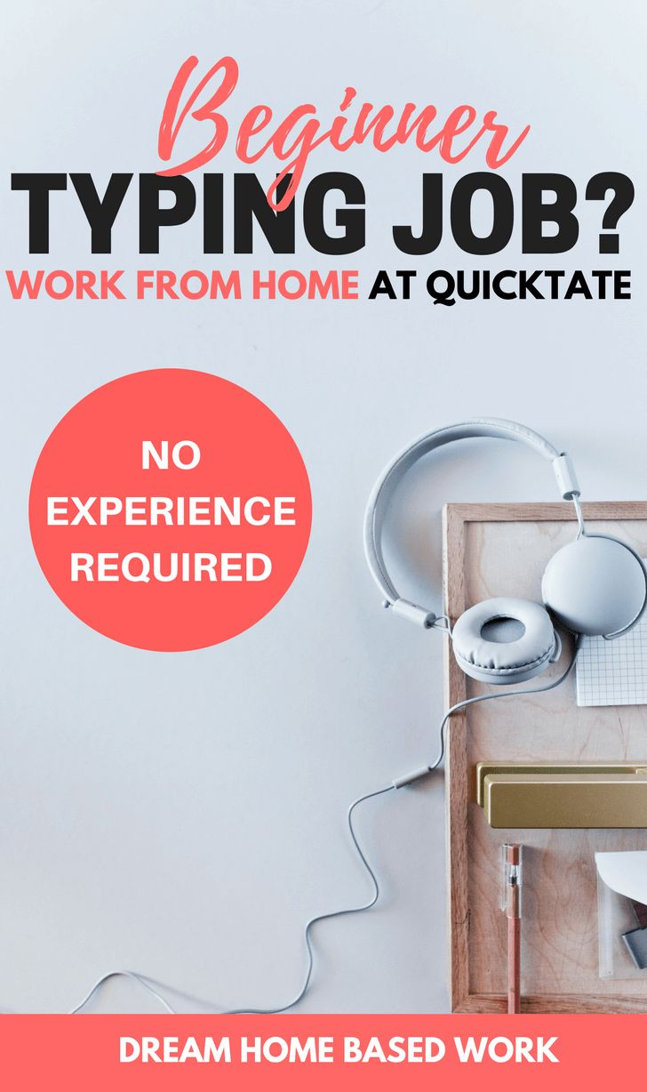Beginner Typing Job? Work from Home Transcription Jobs at Quicktate