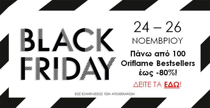 Oriflame Xrusa Stergiadou: ORIFLAME BLACK & BEAUTIFUL FRIDAY!