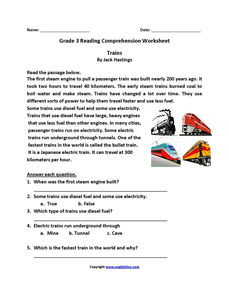 Trains Third Grade Reading Worksheets Third grade