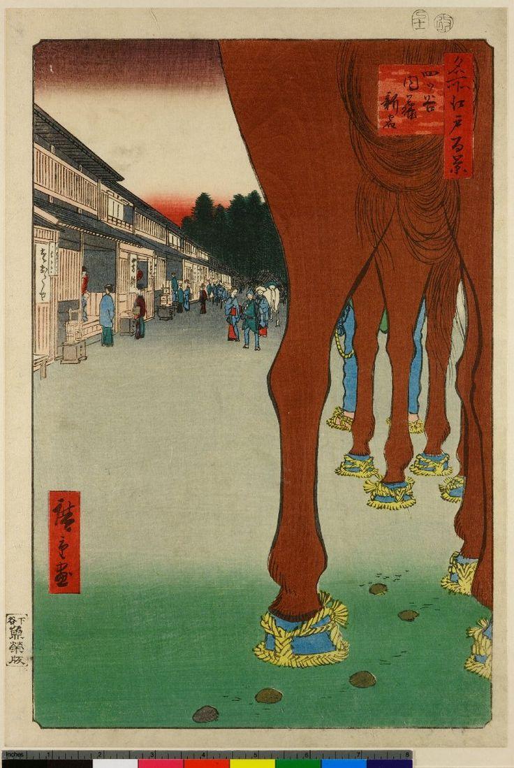 Woodblock print.Townscape. Naito Shinjuku street, horses, figures, buildings, trees. Nishiki-e on paper.