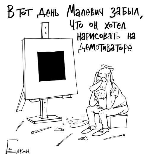 Злободневные рисунки Ёлкина