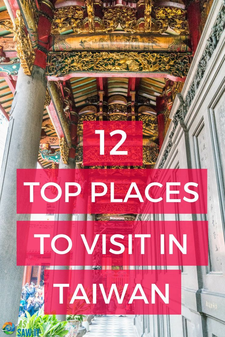 12 top places to visit in Taiwan. I wish I had that list before I travel to the country so I didn't miss anything! #taiwan #taipei #backpackers #asia