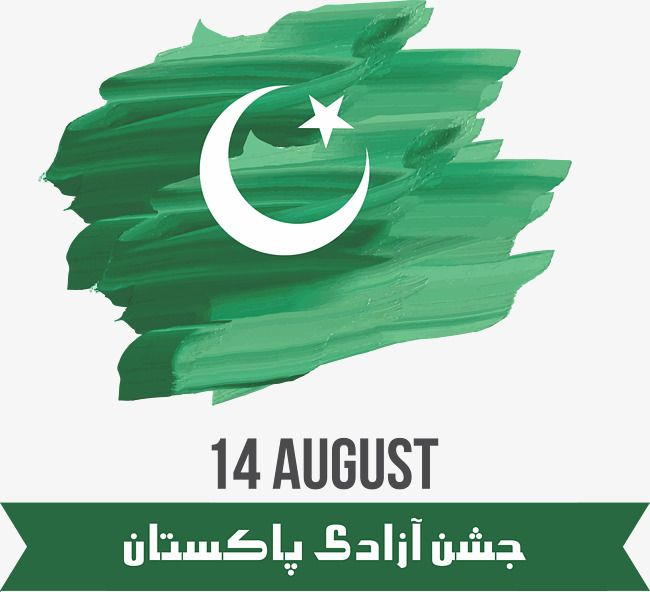 Millions Of Png Images Backgrounds And Vectors For Free Download Pngtree Pakistan Independence Day Happy Independence Day Pakistan Pakistan Independence