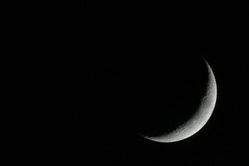 New Moon 16º Cancer July 8, 2013 exact 0:14am PT World Clock Time Zone Calculator The New Moon is of course always conjunct the Sun. This is a time when the Moon's natural electromagnetic force upon the Earth is given a powerful boost by its sacred union with the Sun. Continue Reading...
