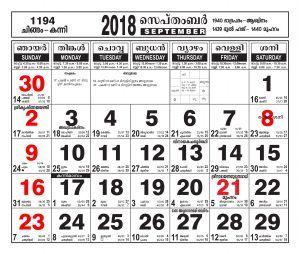 september calendar 2018 malayalam