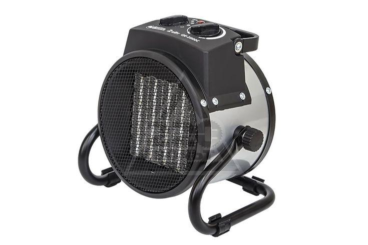 Тепловентилятор Quattro elementi QE-2000 C - купить, цена, отзывы: 34, инструкция и фото в интернет-магазине 220 Вольт