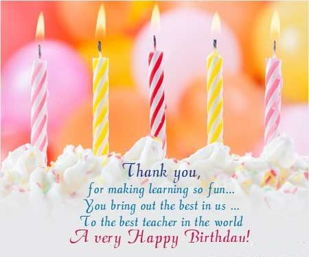 Teachers birthday wishes, Birthday wishes for teacher, Happy birthday teacher, Birthday wishes to a teacher, Birthday messages for teacher.