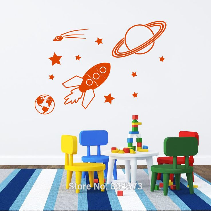 Space Rocket Planet Star Comet Kids  57  90W