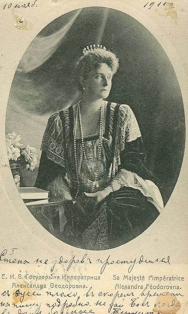 Zarin Alexandra Feodorowna von Russland, nee Princess of Hesse-Darmstadt | Flickr - Photo Sharing!