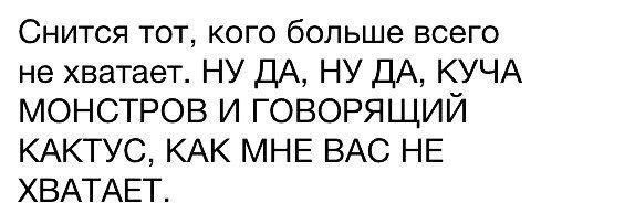 Хахах