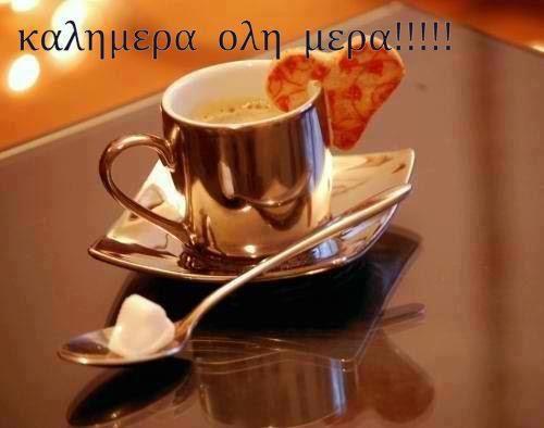 good morning!!