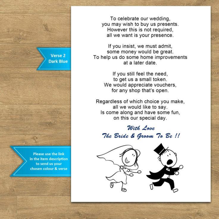 Poems For Wedding Gifts Vouchers : Wedding Cash Money Voucher Request Poems For Invites Cheap & Funny RG2 ...