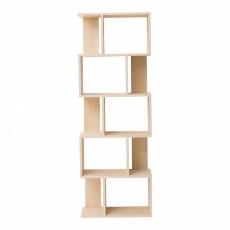 Modern Home Bookcase Light Brown Shelving Unit Storage Display Urban Office Wood #ModernHomeBookcase