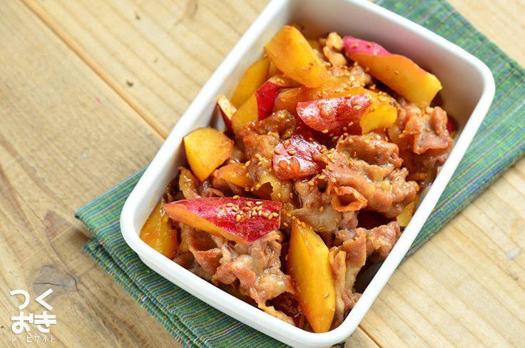 さつまいもの甘みと、コクのある豚肉が相性良く炒め合わせられたレシピです。さつまいもに味がよく染み込むので、豚肉と一緒に食べるとちょうど良い濃さです。冷蔵保存5日