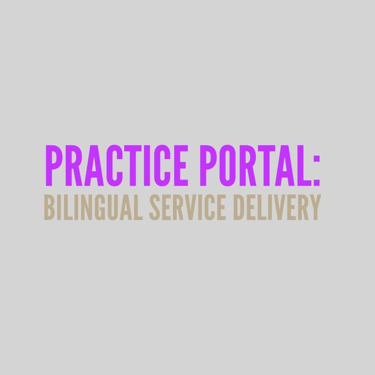 Bilingual Service Delivery: Curated and peer reviewed content on professional issues. #bilingual #speechtherapy #audiology