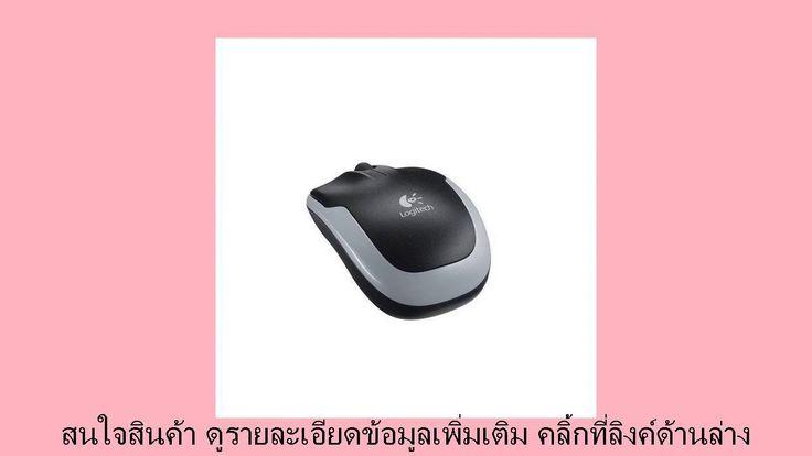 https://www.i-sabuy.com/ รีวิว เช็คราคา Samsung ตลับหมึกโทนเนอร์ รุ่น MLT-D111S