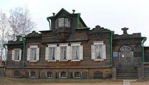 Trubetskoy House - Decembrist Museum
