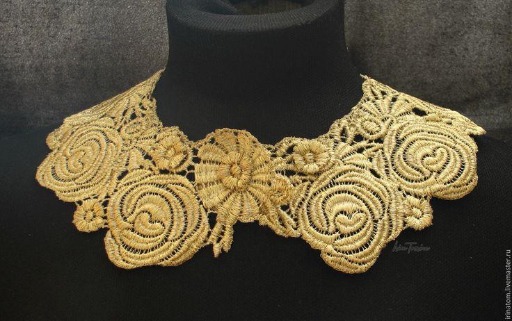 Купить Воротник съемный из кружева,золотой металлик.Оплечье - золотой, золотой воротник, кружево золотое