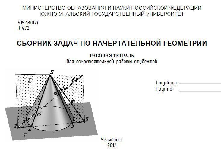 Гдз за 2 класс по русскому языку будеева