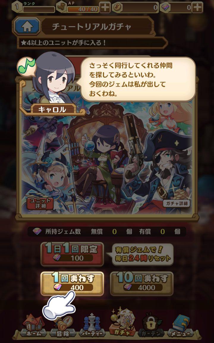 セブンズストーリー ゲームuiブログ 2020 ゲームui ゲーム Ui アプリ