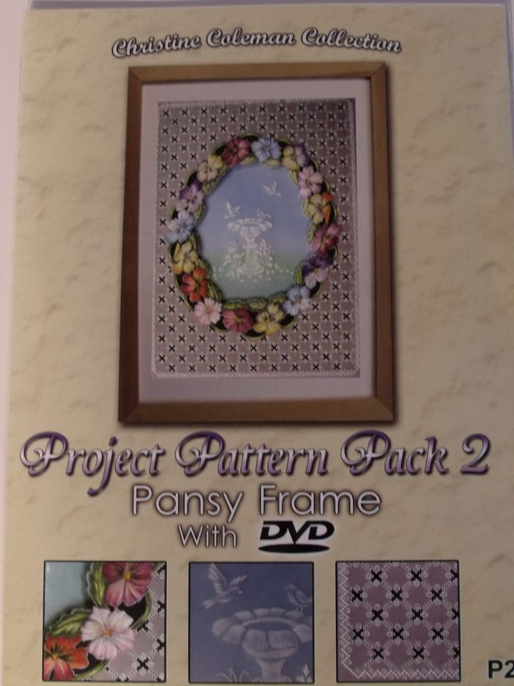 PROJECT PATTERN PACK 2 - PANSY FRAME WITH DVD BY CHRISTINE COLEMAN    If you are wondering what to do next after watching Christine's series of Parchment Craft DVDs here is the answer.  One large project, a beautiful Pansy Frame which you can make to use with your own photos or pictures or make the bird bath image included, step by step instructions to complete the whole project are demonstrated on a DVD by Christine.