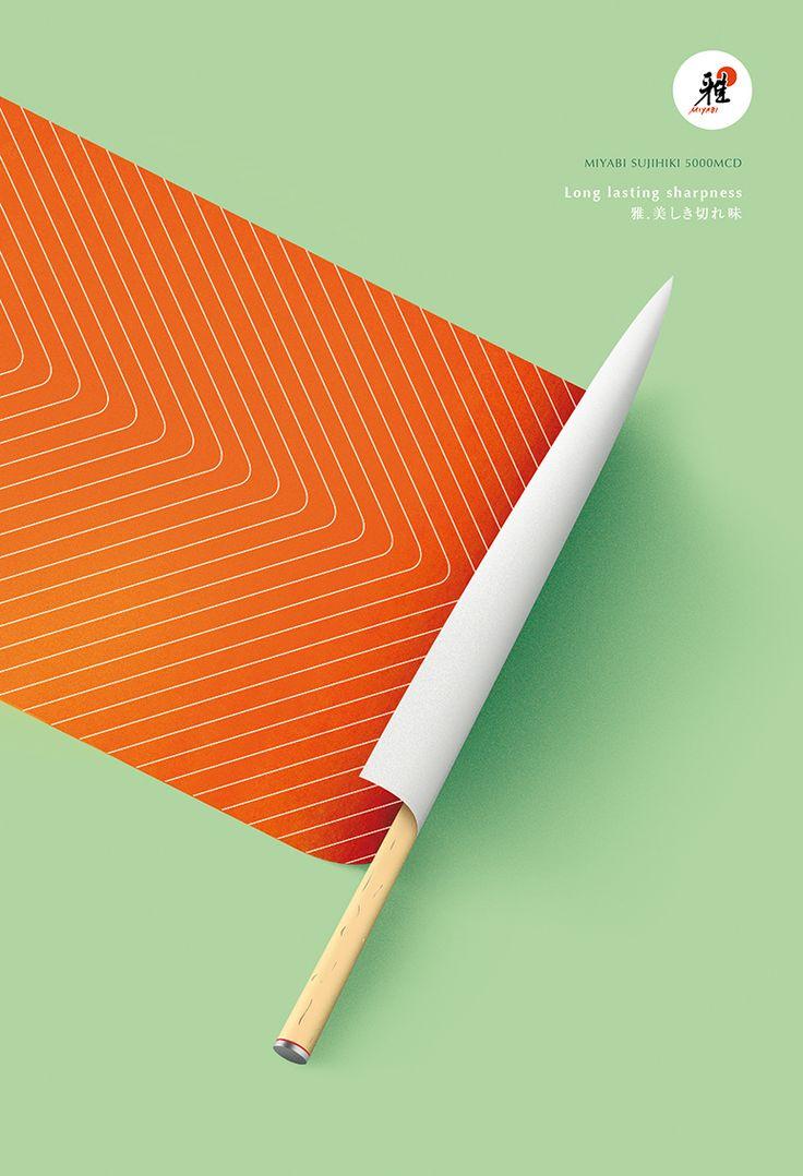 """鮭魚 / The French creative studio HEREZIE was commissioned to develop a new series of visuals for a Japanese knife company called """"Miyabi"""" to be used for their campaign """"Long Lasting Sharpness""""."""