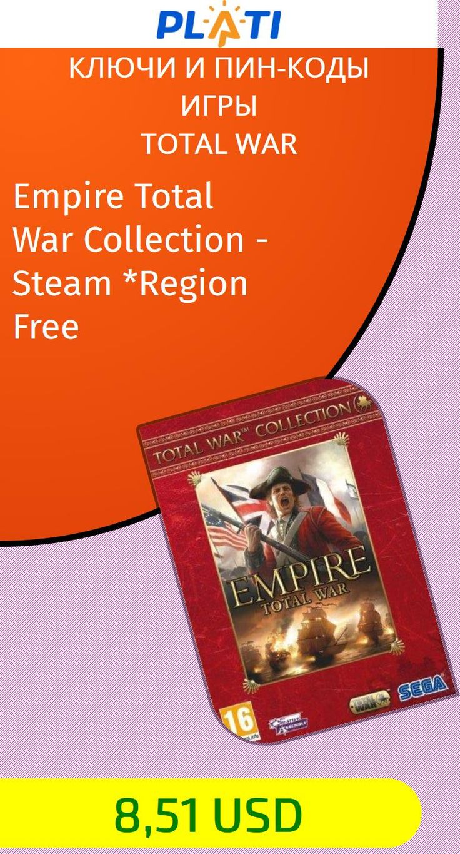 Empire Total War Collection - Steam *Region Free Ключи и пин-коды Игры Total War