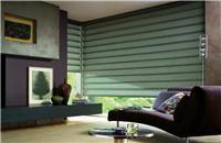 Cortinas Vignette® para Living - Cortinas romanas enrollables modernas y funcionales / Living room blinds curtains windows covering decoración ventanas salón sala