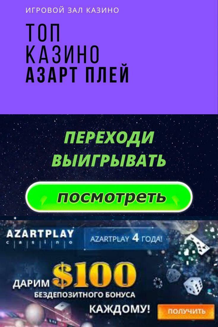 Игровые автоматы с депозитом за регистрацию 1000 руб леон игровые автоматы отзывы