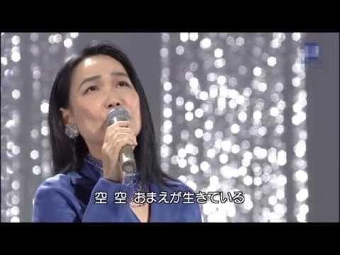五輪真弓 -空 - https://www.youtube.com/watch?v=y4mFWTiGGrY