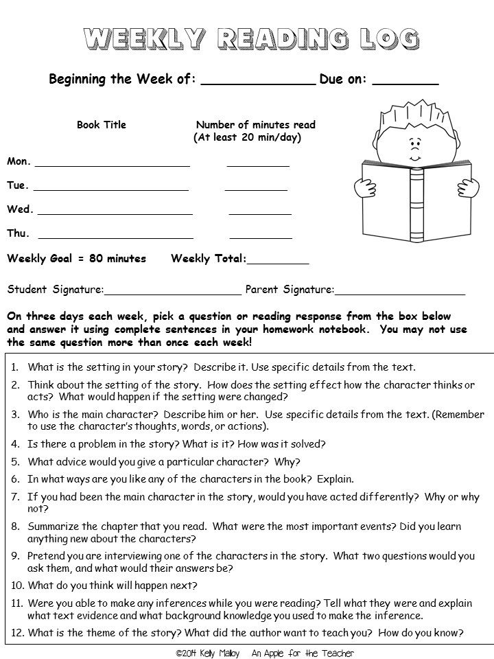 Reading Response Journal Prompts aligned to 4th grade common core. This packet contains 5 different logs to choose from (3 fiction and 2 nonfiction) that can be completed with any book. Each log has 8 to 13 different prompts for your student to choose from.