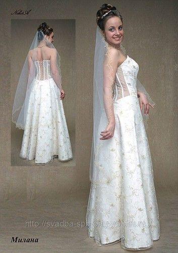 Свадебное платье «069» — № в базе 6625