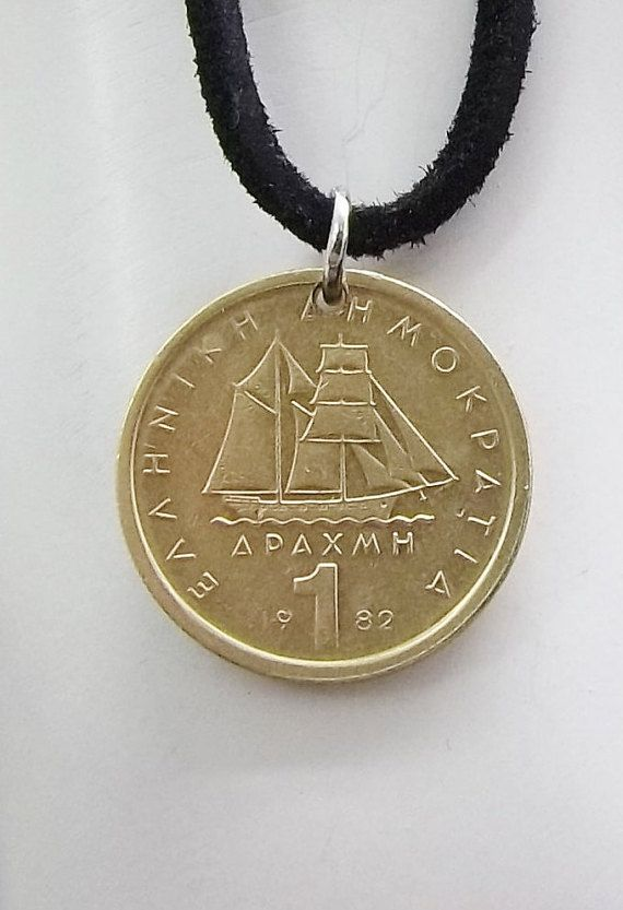 Boat Coin Necklace Greek 1 Drachma Coin by AutumnWindsJewelry